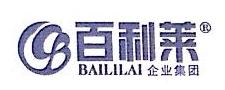 江西百利莱地产开发有限公司 最新采购和商业信息
