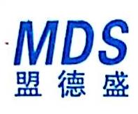 深圳市盟德盛塑胶电子有限公司