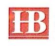 北京汉博商业管理股份有限公司 最新采购和商业信息