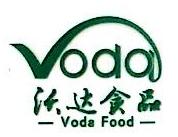 吉林沃达食品有限公司 最新采购和商业信息