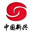 福建鑫海成置业有限公司 最新采购和商业信息