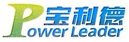 深圳市立聚沃德科技有限公司 最新采购和商业信息