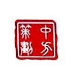 重庆市中方旅游景区管理有限公司