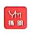 洛阳扬明电子科技有限公司 最新采购和商业信息