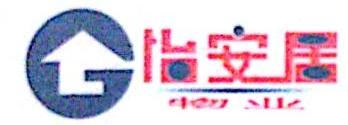 厦门怡安居物业管理有限公司 最新采购和商业信息