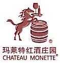 北京玛莱特庄园葡萄酒有限公司 最新采购和商业信息