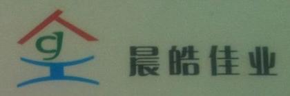北京晨皓佳业装饰有限公司 最新采购和商业信息