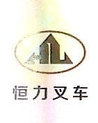 厦门宏恒力机电有限公司 最新采购和商业信息