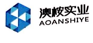 上海澳桉实业有限公司 最新采购和商业信息