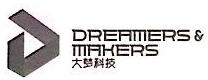 北京大梦科技有限公司 最新采购和商业信息