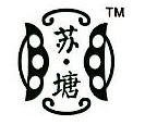 崇阳县金塘民望豆制品有限公司