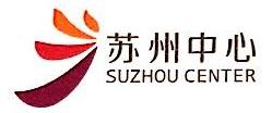苏州工业园区金鸡湖城市发展有限公司 最新采购和商业信息