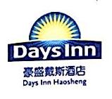 芜湖市豪盛酒店管理有限公司