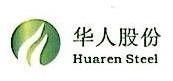 东莞市华人保洁有限公司