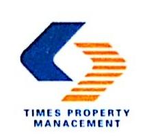 温州时代物业管理有限公司 最新采购和商业信息