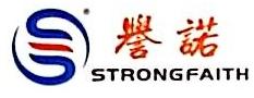 东莞市誉诺精密模具有限公司 最新采购和商业信息