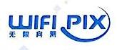北京无限向溯科技有限公司 最新采购和商业信息