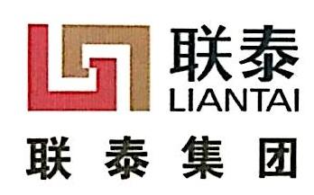 深圳联泰股权投资基金管理有限公司 最新采购和商业信息