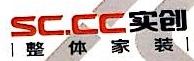 实创家居装饰集团上海装饰有限公司