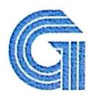 深圳吉晋商贸有限公司 最新采购和商业信息