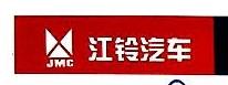 浙江江铃汽车销售服务有限公司嘉兴分公司 最新采购和商业信息
