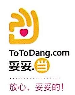 安徽鼎冠金融信息服务有限公司 最新采购和商业信息
