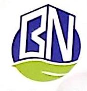 广西奔宁绿建科技有限公司 最新采购和商业信息