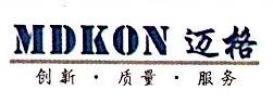 广州迈格信息科技有限公司 最新采购和商业信息