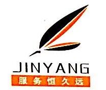 山西晋阳商标专利代理事务所(有限公司) 最新采购和商业信息