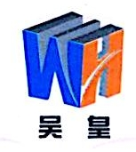 海南鸿立伟贸易有限公司 最新采购和商业信息