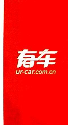 深圳水木华程电动交通有限公司 最新采购和商业信息