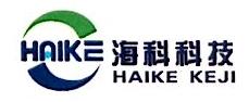 荆州市海科科技有限公司 最新采购和商业信息