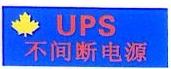 深圳市索富山顿电子科技有限公司