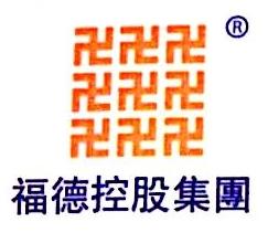山东福德投资控股发展有限公司 最新采购和商业信息