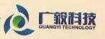 贵州广毅建筑工程有限公司 最新采购和商业信息