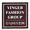 深圳影儿时尚集团有限公司 最新采购和商业信息