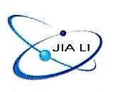 中山市佳利电子有限公司 最新采购和商业信息