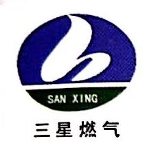 肥乡县三星加油城有限责任公司 最新采购和商业信息