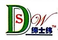 中山市嘉乙达电器有限公司 最新采购和商业信息