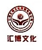 江西汇博文化传播有限公司 最新采购和商业信息