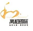 杭州文茂置业有限公司