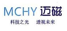 深圳市迈磁科技有限公司 最新采购和商业信息