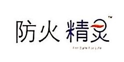 上海妥福科技有限公司 最新采购和商业信息