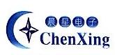 乐清市晨星电子有限公司 最新采购和商业信息