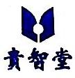 郑州贵智堂房地产营销策划有限公司 最新采购和商业信息