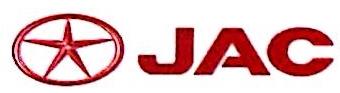 青岛弘业汽车服务有限公司 最新采购和商业信息