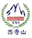 广西隆安昌隆农业科技开发有限公司 最新采购和商业信息
