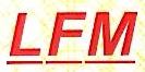 东莞市金唯泰五金实业有限公司 最新采购和商业信息