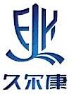 浙江久尔康生物工程有限公司 最新采购和商业信息