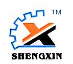 梧州晟鑫机械设备有限公司 最新采购和商业信息